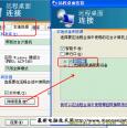 远程桌面怎么复制粘贴文件?
