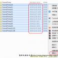 C盘空间越来越小的解决方法(清理Foxmail的FoxmailTemp缓存)